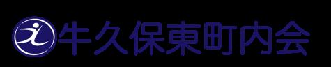 ushikubo-header1188